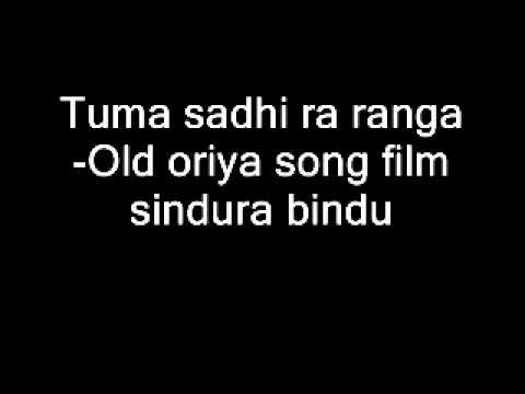 Tuma Sadhi Ra Ranga-old Oriya Song video