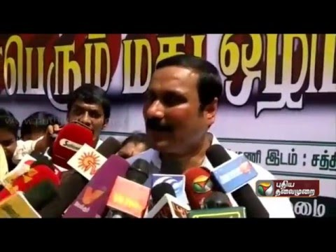 TN political leaders about SC clearance to GAIL-LNG pipeline project