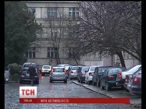 Кому дозволено їздити Україною на нерозмитненому авто