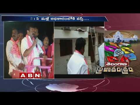 TRS' Talasani Srinivas Yadav Election Campaign in Sanath Nagar | ABN Telugu