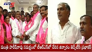 Minister Harish Rao Welcomes  Prabhakar Kunchala to the TRS Party | #ElectionWithTV5