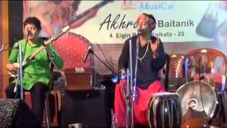 Agee janla tor vanga noukaye chortam na by Surma Dohar Trio