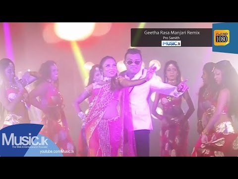 Geetha Rasa Manjari Remix - Pro Smith