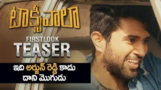 Vijay Devarakonda's TAXIWAALA Teaser | Taxiwala Movie First Look Teaser |  Taxiwala Telugu Movie