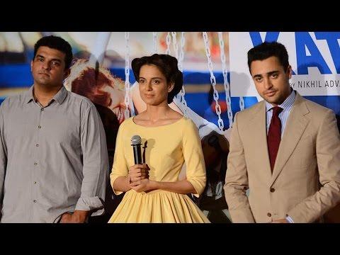 Katti Batti TRAILER LAUNCH | Imran Khan, Kangana Ranaut