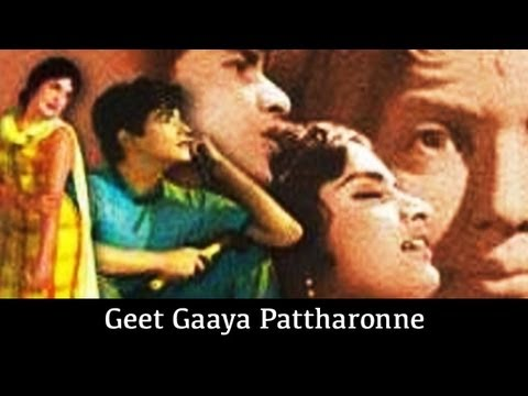 Geet Gaya Patharon Ne 1964 167365 Bollywood Centenary Celebrations...