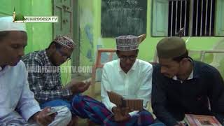Thalai Fathiha Majlis | Puthupalli  |