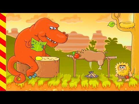 Приключения Адама и Евы. Динозавр готовит обед для детей. Адам и Ева поймали Динозавра