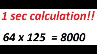 Math trick to fast multiply