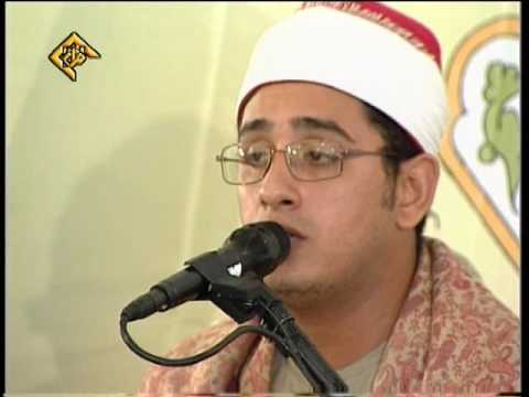 Beautiful Quran Recitation By Qari Mahmood Shahat Part 2 video