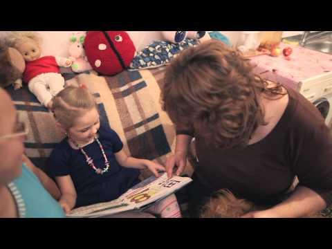 Readucerea copilului în mediul familial