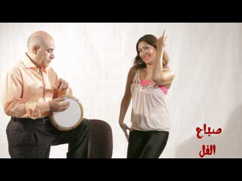 تعليم الرقص الشرقي- حركات الصدر مع الايدي Music Videos