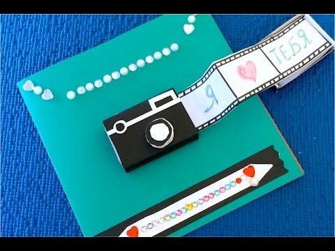 Как легко сделать открытку с днем рождения своими руками