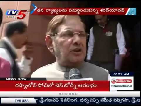 Smriti Irani slams unapologetic Sharad Yadav over 'women's colour' remarks : TV5 News