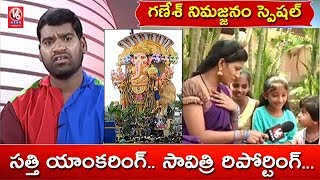 Bithiri Sathi Funny Conversation With Savitri | Balapur Ganesh Laddu Auction