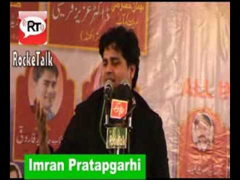 U P Goverment Ke Liye Poetry By Imran Pratapgarhi  Azamgarh Mushaira 2013 video