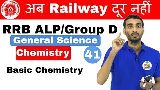9:00 AM RRB ALP/Group D I GS by Vivek Sir   Basic chemistry I Day#41