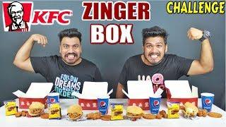 KFC ZINGER MEAL BOX CHALLENGE | KFC CHICKEN ZINGER BOX EATING |Food Challenge India(Ep-77)