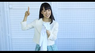 Marie Kondo explains Spark Joy