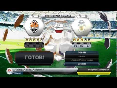 Украинская Премьер - Лига 2012 на FIFAX!
