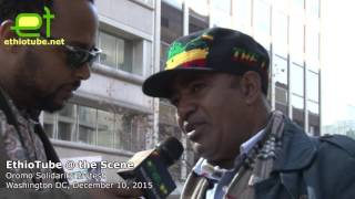 Ethiopia: #OromoProtests Solidarity Rally DC - Interview with Shambel Belayneh - December 10, 2015