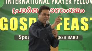 PRARTHANASANGAMAM GOSPEL FEAST NOV 2014(PART 2)