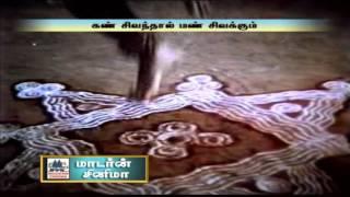 Kanaka Sabai Song HD Poornima  Kan Sivanthal Mann Sivakkum Ilaiyaraja