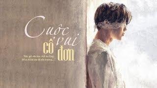 Cuộc Vui Cô Đơn - Lê Bảo Bình [Video Lyrics] #CVCD