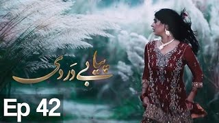 Piya Be Dardi Episode 42