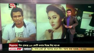 Cricketer Rubel and Bangla movie actress Happy scandal