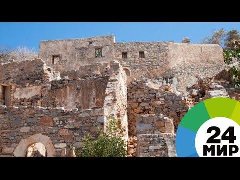 Археологи обнаружили в Таджикистане древний город - МИР 24