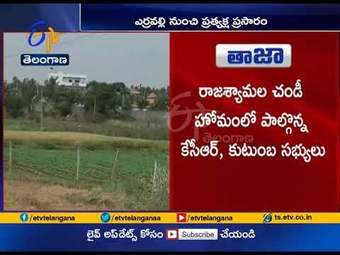 CM KCR Participates Raja Shyamala Chandi Yagam | at Erravalli | Medak Dist