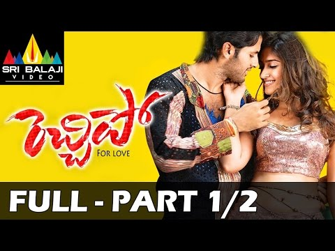 Rechhipo Telugu Full Movie || Part 1/2 || Nitin, Ileana || With English Subtitles