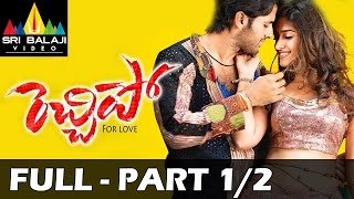 Ishq - Rechhipo Telugu Full Movie || Part 1/2 || Nitin, Ileana || With English Subtitles