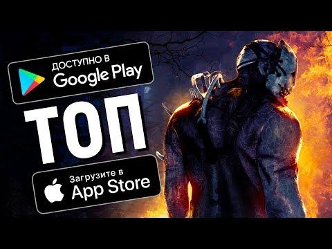 ТОП 10 НОВЫХ МОБИЛЬНЫХ ИГР НА АНДРОИД/iOS ИЮЛЬ 2019 - Game Plan