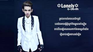 【LYRIC VIDEO】Lonely By G-Devith