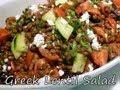 Greek Lentil Salad Recipe