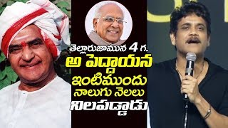 Akkineni Nagarjuna Fantastic Speech @ #Devadas Music Party | Nani | Rashmika | Filmylooks