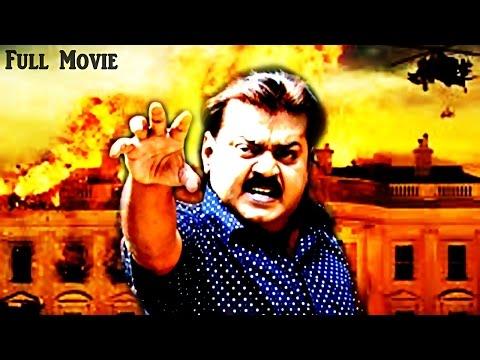 Annai Bhoomi | Captain Vijayakanth Super Hit Tamil Full Movie...