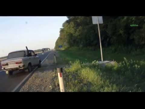 Ford Fusion авария