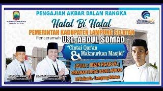 (FULL ! BIKIN NGAKAK) Ceramah Terbaru Ustad Abdul Somad 2018, Di Kalianda, Lampung Selatan  from Diskominfo Lampung Selatan