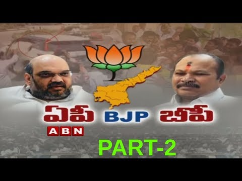 Discussion About BJP Allegations Over TDP Encouraging Assaults on BJP leaders In AP | PART 2