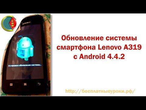 Обновление прошивки Андроид телефона своими руками