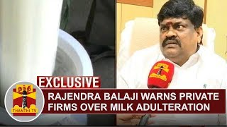 Minister Rajendra Balaji warns private firms over MILK ADULTERATION | Thanthi TV