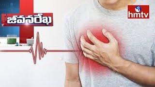 Dr Ramakrishna Reddy | Homeopathy For Heart Problems | Darasani Homeo Clinic | Jeevana Rekha | hmtv