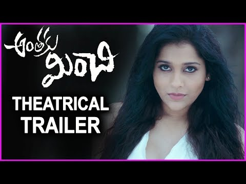 Anthaku Minchi Movie Trailer | Rashmi Gautam | Jai | New Telugu Movie 2018