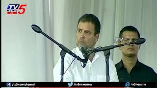 Rahul Gandhi Slams PM Narendra Modi at Congress Public Meeting, Tirupati