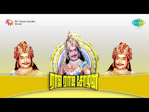 Rajaraja Cholan | Thendralodu Song video