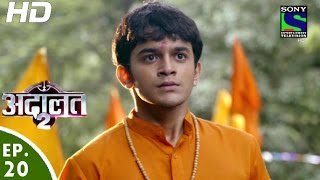 Adaalat - अदालत २ - Episode 20 - 14th August, 2016