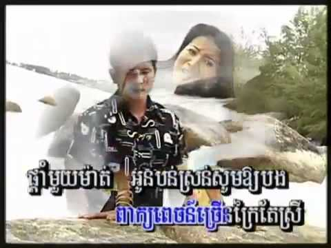 Cambodia News Khmer Music Song Karaoke Cambodian Phnom Penh City